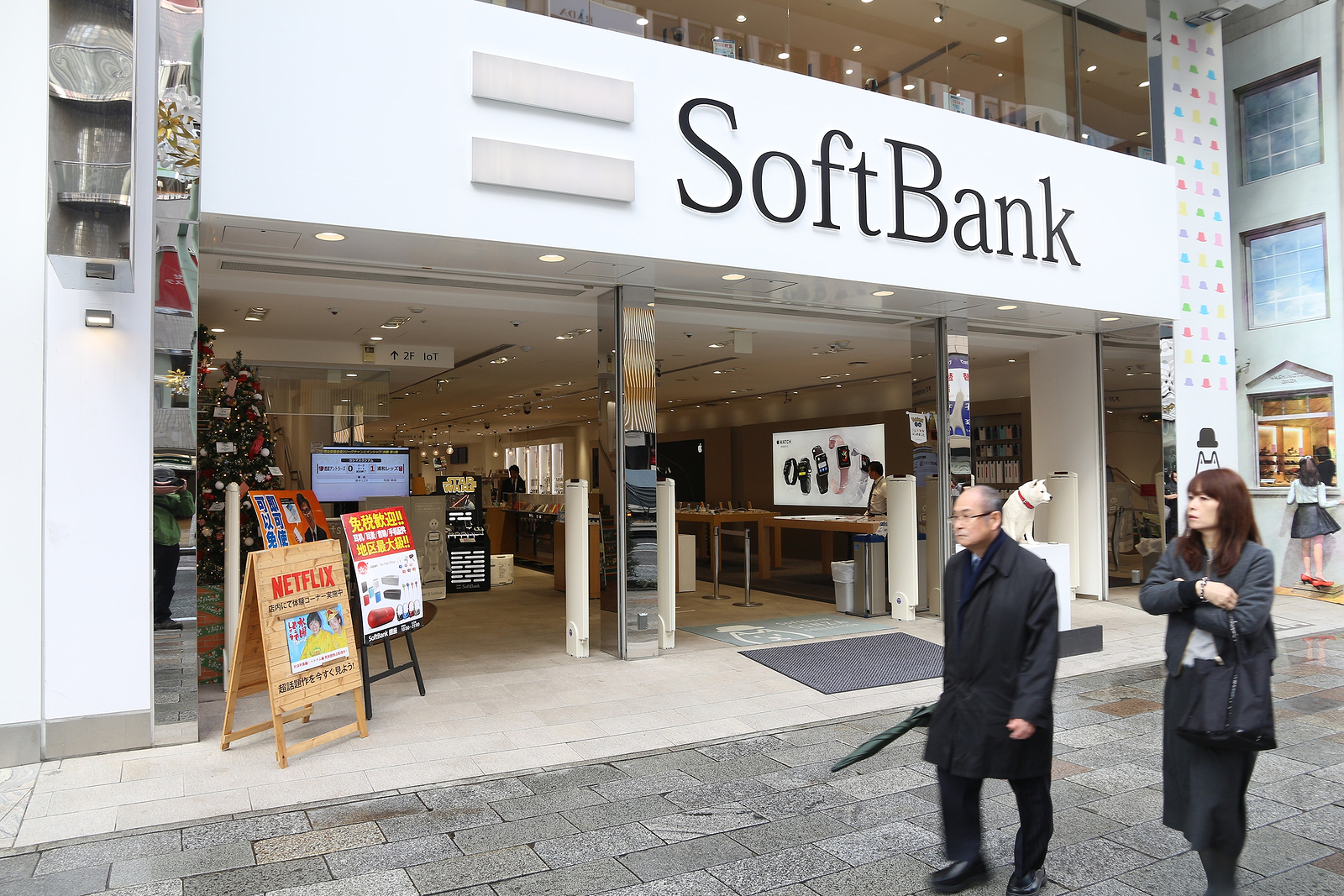 softbank invests 250m in kabbage s small business loan platform high tech deck. Black Bedroom Furniture Sets. Home Design Ideas